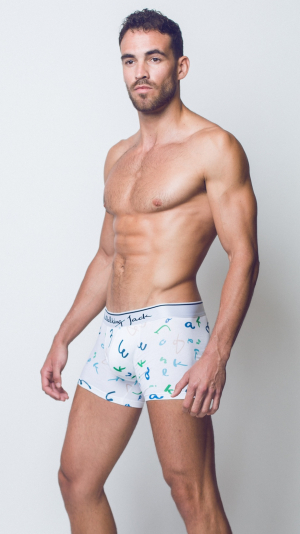 Printed Boxer Briefs - Letters Pattern 2